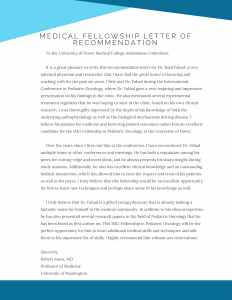 medical fellowship letter of recommendation