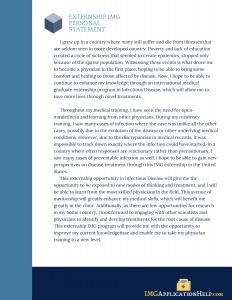 externship img personal statement