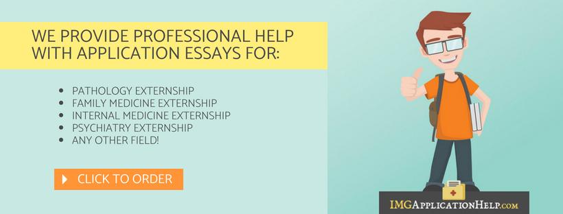 medical externship programs for img application essays